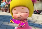 猪猪侠动画:谁说女子不如男,小菲菲变起身来,小猪猪都不敢吭