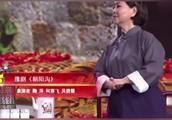 央视主持人鞠萍,何赛飞,吴碧霞演唱《朝阳沟》片段