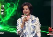刘晓庆:唯一能扛得住岁月摧残的,只有才华!