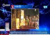 北京购买烟花爆竹实名制 五环路以内不设置烟花爆竹零售点