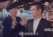 陈翔六点半:导演,大半夜的有小偷!影响我们休息,怎么办?