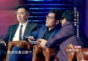 妹子上台融资,李国庆迅速决定投600万,网友:这个项目那么好!