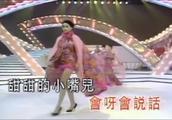 甜歌皇后杨钰莹华语歌《甜甜小妹》,二三十年前流行经典,太棒了