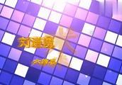 刘谦最喜欢的纸牌魔术,身怀绝技的4张A,现在为你揭秘!