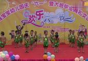 2019幼儿园舞蹈《蓝精灵》幼儿舞蹈 六一儿童节舞蹈视频