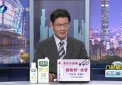 韩国瑜与香港特首会面  创台湾政界人士先例
