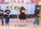 【国光帮帮忙】:空姐大跳热舞,这让男朋友怎么放心啊!