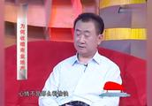 王健林评价房地产,全世界没一个国家房地产,兴旺超过一世纪!