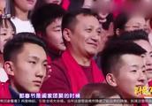 蔡国庆现场拉周涛的手,全场起哄,周涛害羞了!