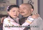 铁齿铜牙纪晓岚:和珅跟表妹演楼台会 气的刘全直飚脏话