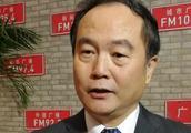 北京市文化和旅游局局长宋宇:严查高星级酒店 发现问题欢迎举报