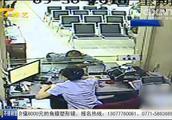 浙江:男子忍饥挨饿三天,持刀打劫银行只要一百元买吃的