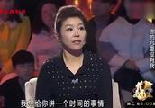 为什么涂磊老师会对这个女生说话态度恶劣?她太看不起别人了!