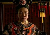 走向共和:慈禧太后批评颐和园工程停工,没有银子也要想办法修建