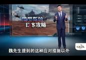 俄罗斯要怎么来应对,日本日益增长的军事力量?专家说出了实话
