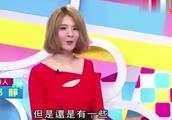 台湾综艺 谈论大陆男星胡歌实力派,台湾妹子抢着要当胡夫人