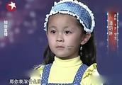 中国达人秀:7岁小女孩唱《忐忑》,这个小表情太搞笑了!