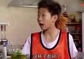 家有儿女刘星搞笑片段, 满满的回忆, 那时候已经具备搞笑天份了!