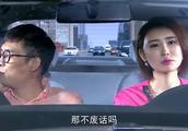 姐姐想不通弟弟为啥找个台湾媳妇?弟弟:台湾女孩多有女人味啊!
