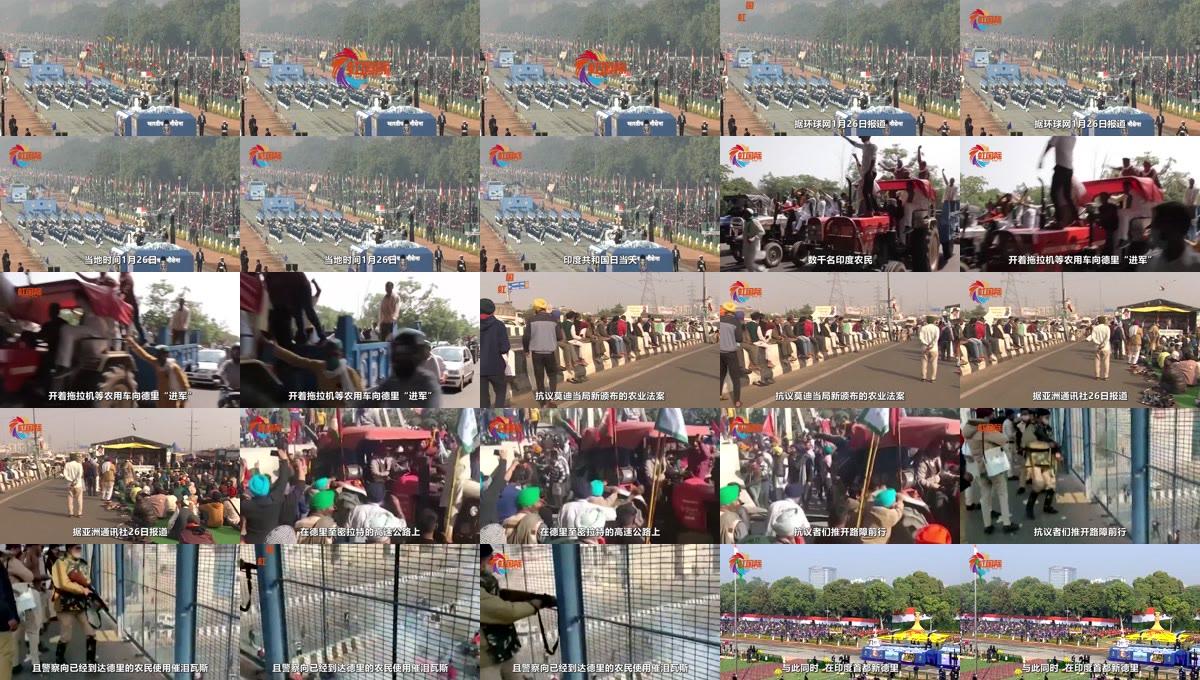 印度农民拖拉机闯阅兵:车头挂国旗狠踩油门,追得警察疯狂逃窜