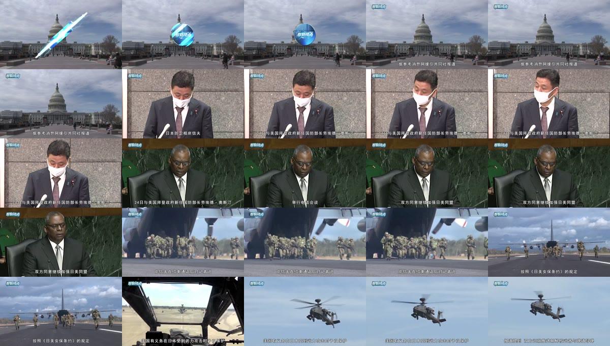 美国传出重要讯息,这次日本抱紧拜登大腿,美防长:为了对付中国