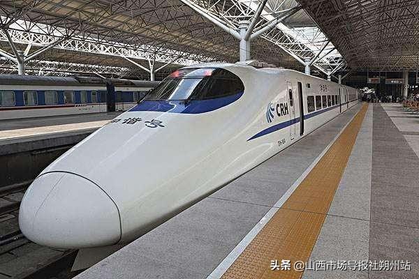 """朔州开启""""动车时代"""",5月1日将首次驶入山阴、应县、怀仁"""