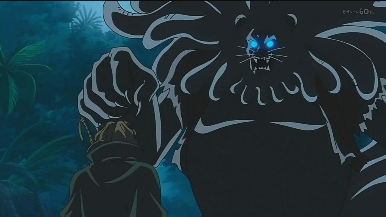 海賊王動畫872集-貝殼慕斯月亮獅子變身了-杰爾馬66又羞恥變身了一遍