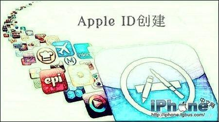 iPhone6怎么创建apple id?