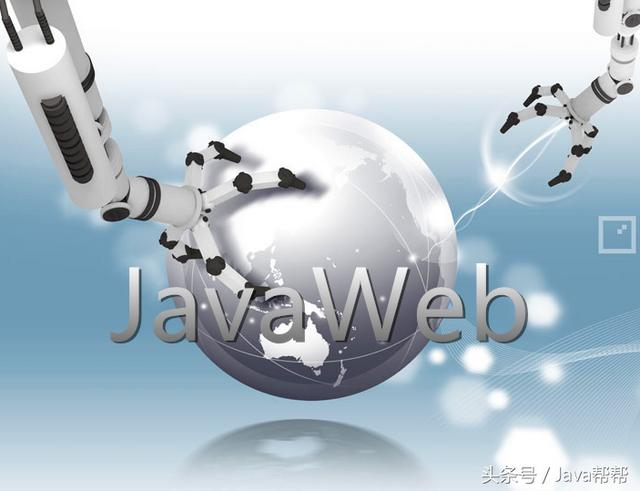 JavaWeb10-request&response学习笔记