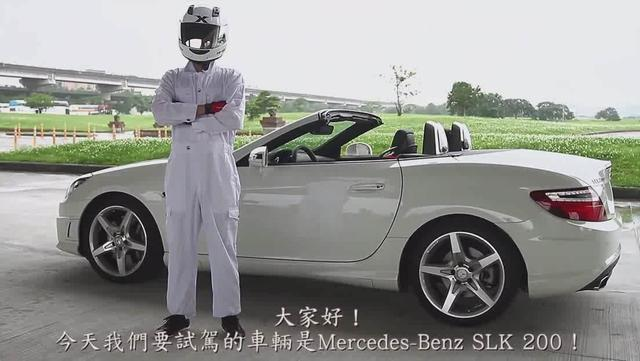 「CARVIDEO 汽車視界」Lucy愛車—Lucy & Mercedes Benz SLK 200