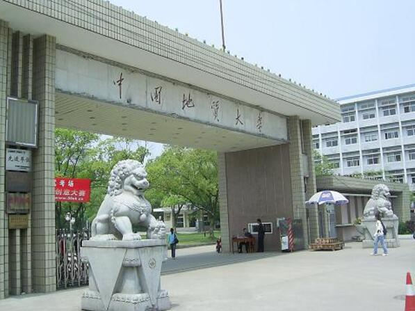 中国地质大学武汉好_武汉哪个厨师学校好