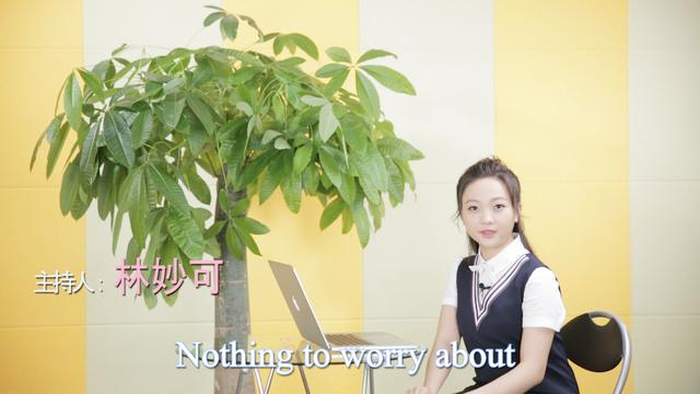 nothing to worry about-英语900句·西游记篇
