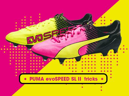 赏析:PUMA evoSPEED II SL Tricks