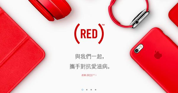 iPhone 6s PRODUCT《RED》官方壳定制版!