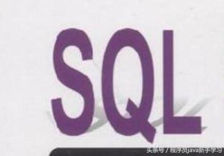 SQL GROUP BY 语句