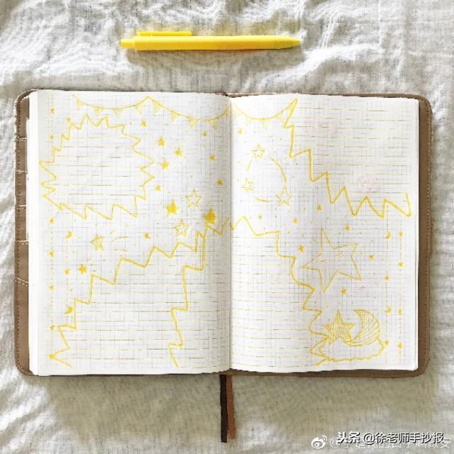简笔画读书笔记花边_读书笔记花边边框简单