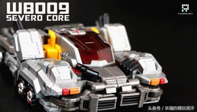 FansProject WB009 Severo Core更新