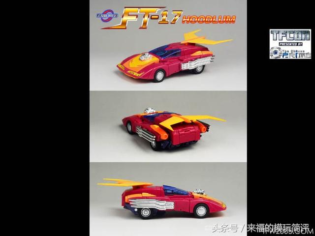 TFcon2018 多伦多站Fans Toys更新FT-17 Hoodlum 《Hot Rod》热破官