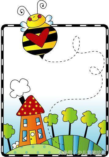 幼儿园植树节画报_服装设计图片手绘图片