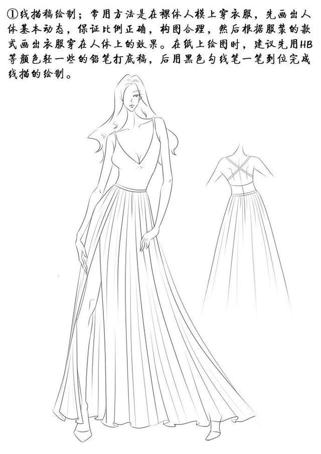 服装画技法教程_服装设计图基本画法