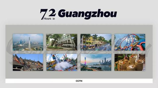Chalking out a 72-hour stopover in leisure-oriented GZ 72小时广州精华游