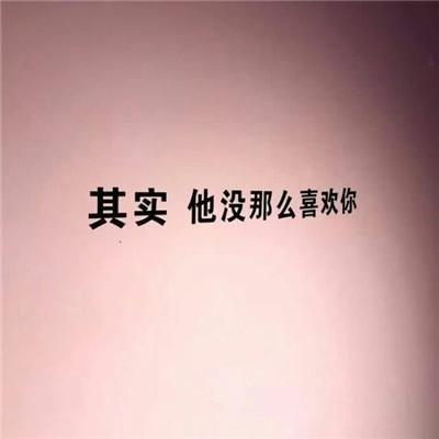 情人中秋祝福语大全_心情图片大全带字