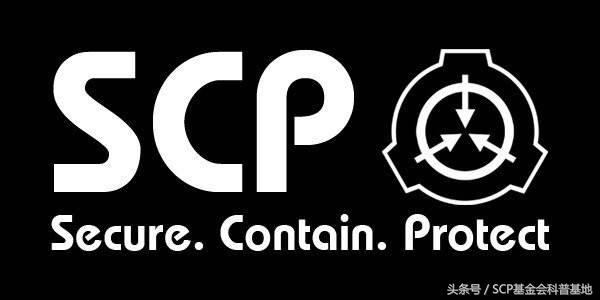 SCP基金会 SCP-245(SCP-RPG)