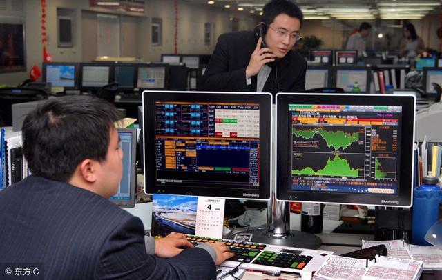 上海股票操盘手培训_股票期货操盘手