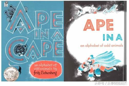 绘本磨耳朵:Ape in a Cape: An Alphabet of Odd Animals