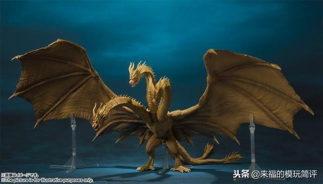 S.H. MONSTERARTS KING GHIDORAH 王者基多拉《2019版)