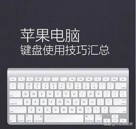 电脑键盘快捷键大全_键盘快捷键使用大全