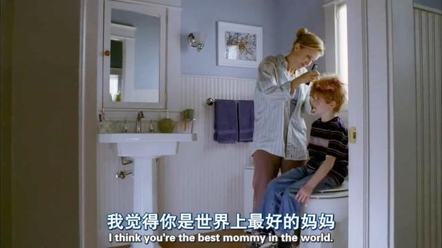 一分钟英语253期:I think you& 39;re the best mommy in the world