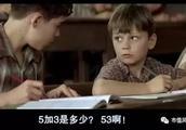 """财报风云 徐翔""""残棋""""万邦达:五倍涨幅遮尽丑"""