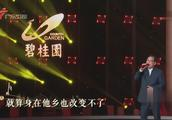 流淌的歌声:歌唱家张明敏现场重唱经典《我的中国心》